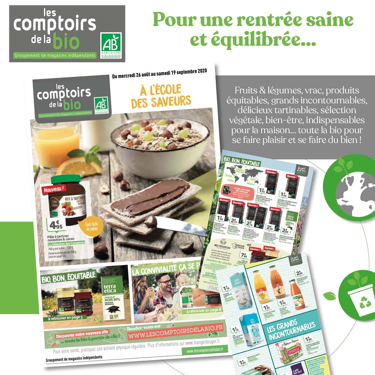 Rentree lcb annonce 16p